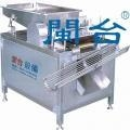 China The egg sheller series Factory price automatic quail egg peeler/quail egg peeling machine on sale