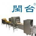 China Grading and packing series Full automatic 25000 eggs/hour egg packing machine for sale on sale
