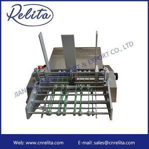 China Card Sheet Feeder Machine on sale