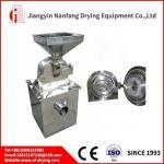 Pulverizing Equipment Turbine Pulverizer