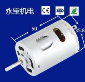China 12v dc car radiator fan motor  12V 24V radiator fan motor rpm DC cooling fan motor car radiator on sale