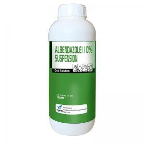 China Albendazole 10% Suspension on sale