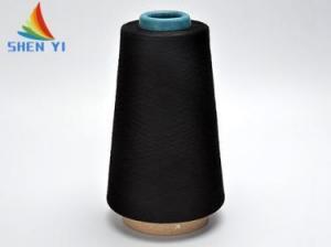China SPUN YARN 100% polyester spun yarn black on sale