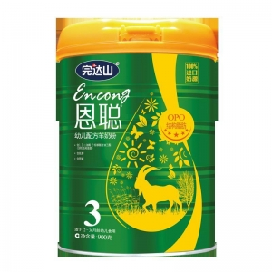 China Goat Milk Powder Infant Formula on sale