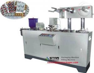 China Automatic Single Serve Hand Drip Coffee Packing Machine on sale