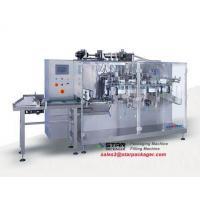 China Coffee coffee sachet coffee beans packaging machine packaging machine JT-320F on sale