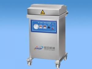 China Desktop vacuum packaging machine on sale
