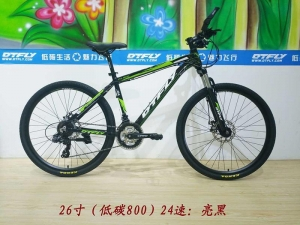 Quality Mountain bike for sale