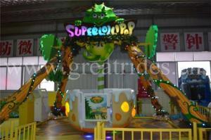 China Lollipop mini pendulum rides fairground children game on sale