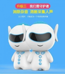 China Children Early Childhood Intelligent Robot WiFi Voice Dialogue Enlightenment English on sale