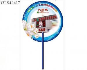 China Toys Gift set 18.5 chopsticks handle fan on sale