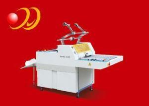 China Semi - Auto Plastic Lamination Machine , Small Card Laminator Machine on sale
