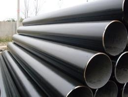 China free samples astm a53 black steel pipe bulk buy from china on sale
