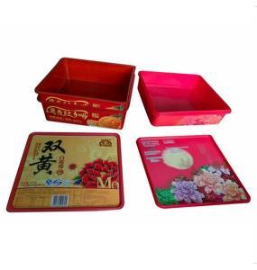 China IML box mold labeling on sale