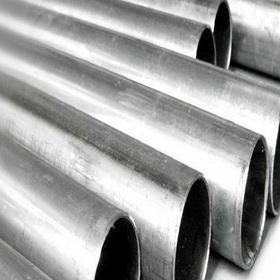 China 12CrMo Alloy Tubes property on sale