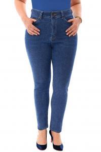China Filter 360 Stretch High Rise Ultra Skinny Denim Jeans (Jeggings) in Medium Blue on sale