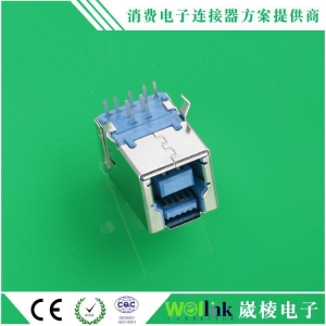 China USB BF 3.0 90 degree board long curved foot on sale