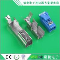 USB 3.0 BM wire short body three-piece