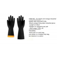 Latex Industrial Glove D-2 black and orange industrial