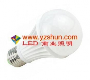 China Special Bulb Lamp Household Bulb Lamp Energy Saving Lamp LED Bulb Lamp Plastic Bulb on sale