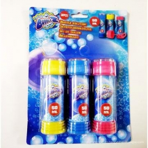 China Bubble Water inflatable aviva bubble water gun toys on sale