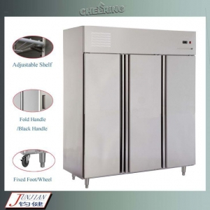 China Commercial Refrigeration Equipment on sale