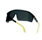 Dyer tower 101113 protective glasses