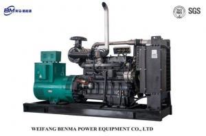 China Onan Diesel Generator Set on sale