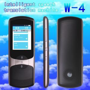 China Translation machine Intelligent speech transla on sale