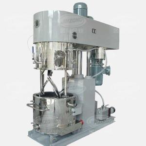 China JXJ Series Dual Planetary Mixer on sale