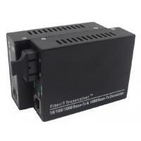Media Converter 10/100/1000Mbps Dual Fiber
