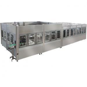 China Hot Beverage Filling Machine on sale