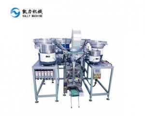 China Chess Set Counting Packaging Machine on sale