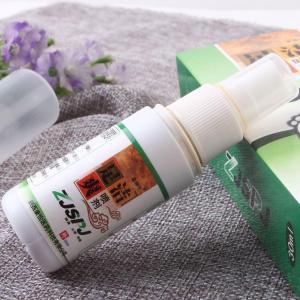 China Shoe Deodorizer Spray on sale