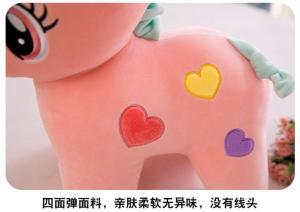China Lovely Unicorn Toy Maker on sale