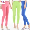 China Soft Basic Solid Leggings Pants for sale