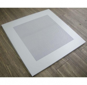 China Non Perforated Lay on Ceiling Tiles on sale