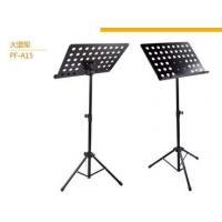 Folding Music Accessory Music Stand