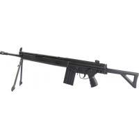 China Air Rifle BB Gun on sale