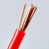 China Stranded Copper Core Installation Cable for sale