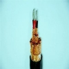 China Instrumentation Cable with Drain Wire for sale