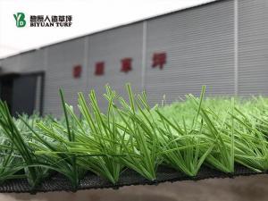 China Biyuan Stem Artificial Football Turf Grass on sale