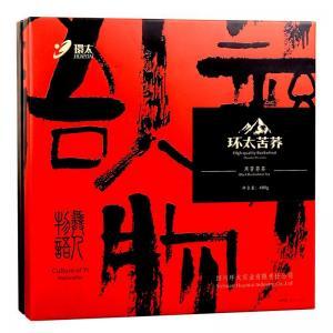 China 480g Monogatari from Yi Nationality on sale