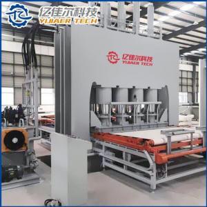 China Wood-based Laminating Press Short Cycle Melamine Laminating Hot Press Machine on sale