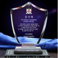 New Design K5 Cheap Blank Glass Award Crystal Plate Clear Glass Plaque For Employee Recognition