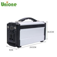 China 50W Portable Generator UPS Back Up on sale