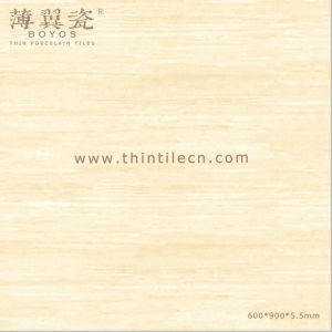 China Yellow Marble Glazed Thin Ceramic Tiles on sale