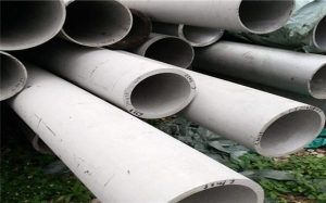 China Stainless steel pipe 2520 stainless steel pipe on sale