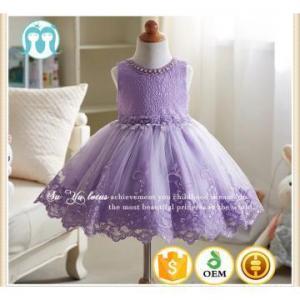 China 2017 purple garment charming full dress stylish girls wedding dresses manual pearls on sale