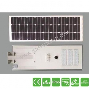 China 60W Integrated Solar LED Lights with LiFePO4 Battery on sale